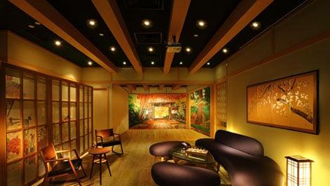 Ikeda Spa Prestige Lounge