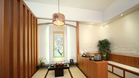 Ikeda Spa Lounge