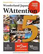 WAttention Magazine Press Cover