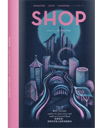 SHOP Press Cover