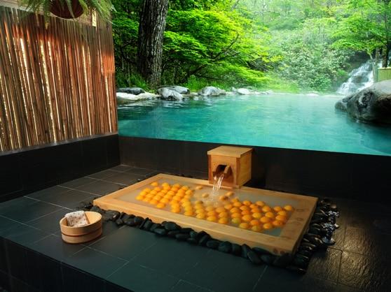 Hinoki Onsen Bath (Couple)