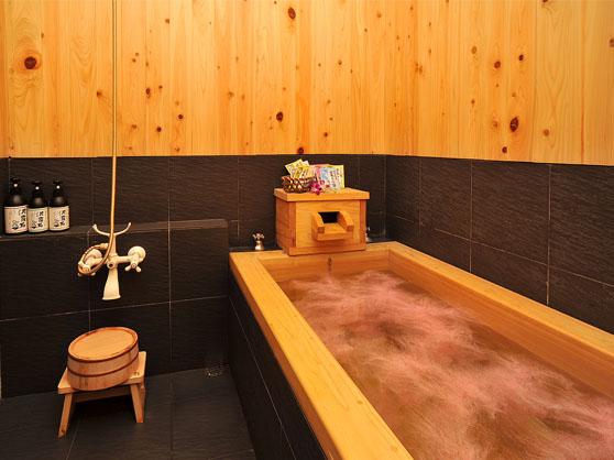 Hinoki Onsen Bath (Single)