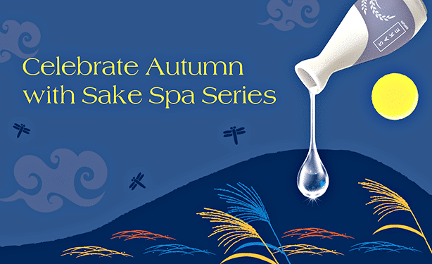 spa deals singapore - sake bath header banner