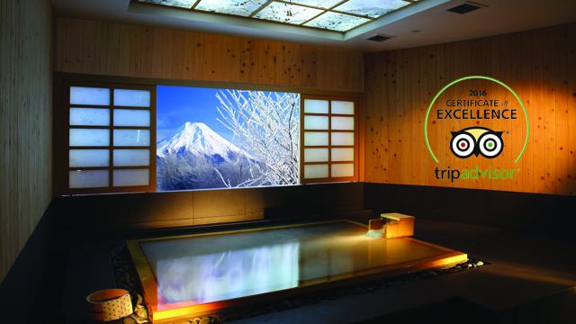Yuzu Sento Onsen Promotion - Benefit of Yuzu