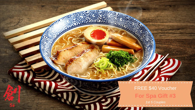 father's day spa gift voucher - so ramen