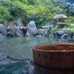 onsen - thumbnail