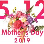 Mother's Day 5.12 2019